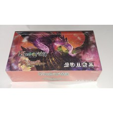 Force of Will Lapis Cluster Return of the Dragon Emperor Sealed Box 36 Pack TCG