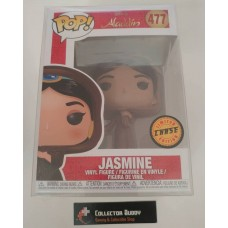 Limited Chase Funko Pop! Disney 477 Aladdin Jasmine in Disguise Pop Vinyl Figure